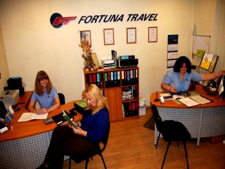 Fortuna travel туроператор 1